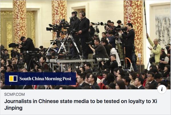 中国酷すぎ
