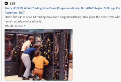 プログラマティック広告41