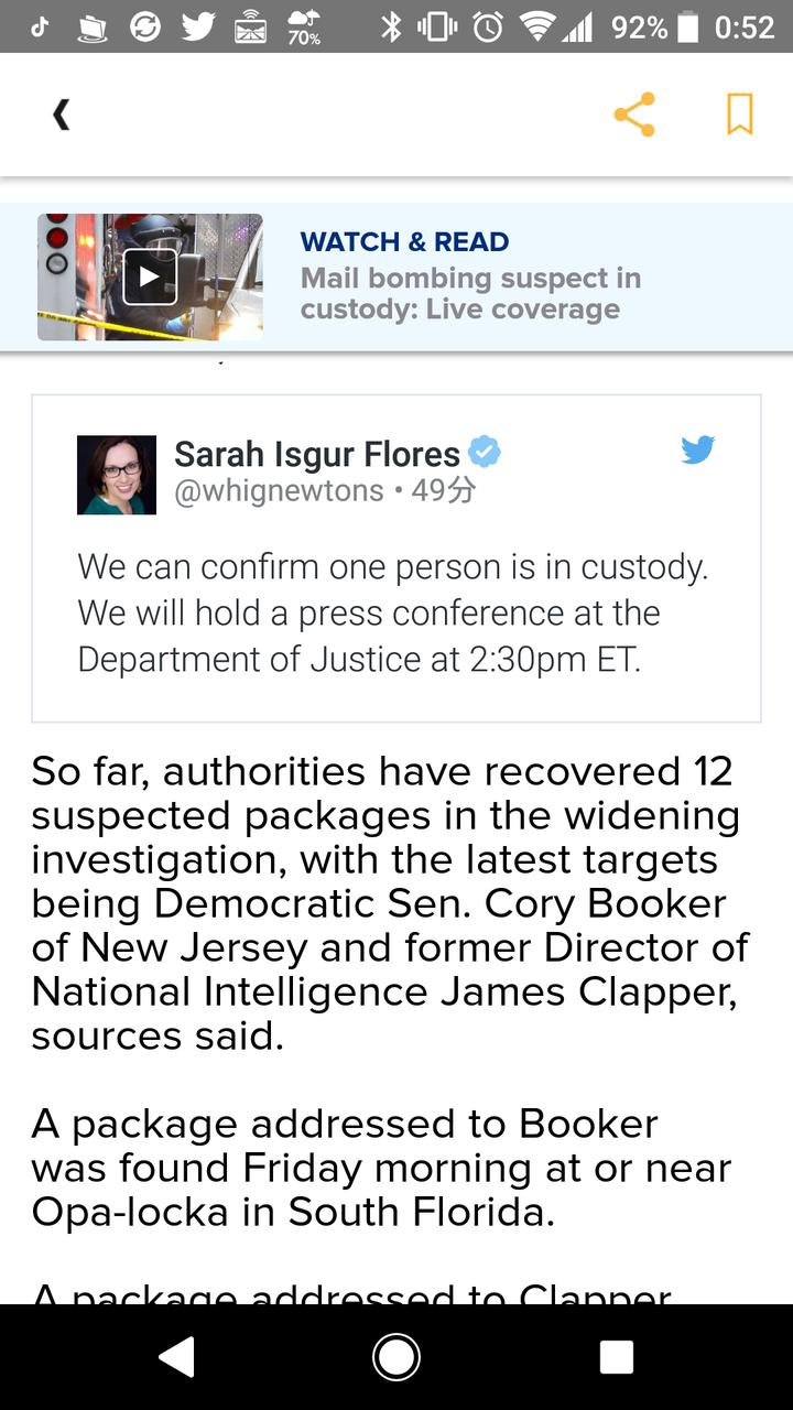 アメリカ東部標準時の午後2時半に、爆弾送付犯の逮捕について発表する ...