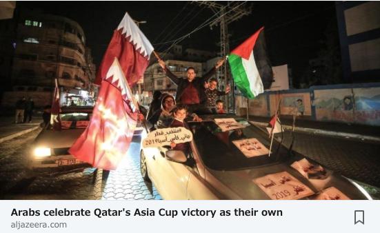 アラブ祝賀