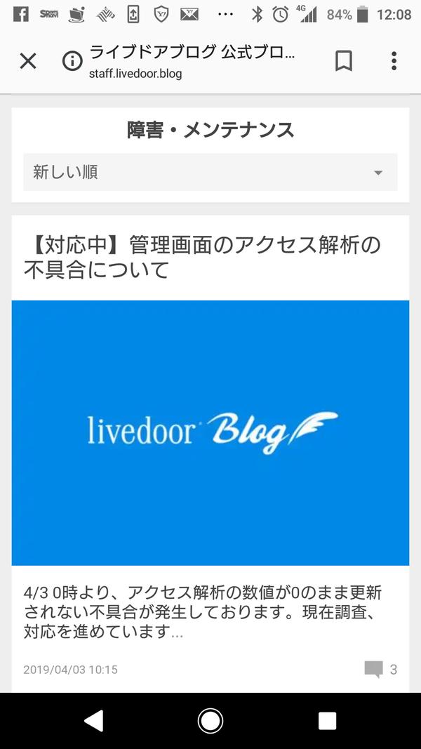 Screenshot_20190403-120840