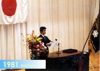 1981_1