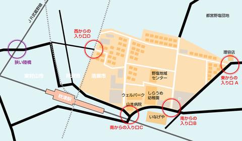 野塩1丁目地域図