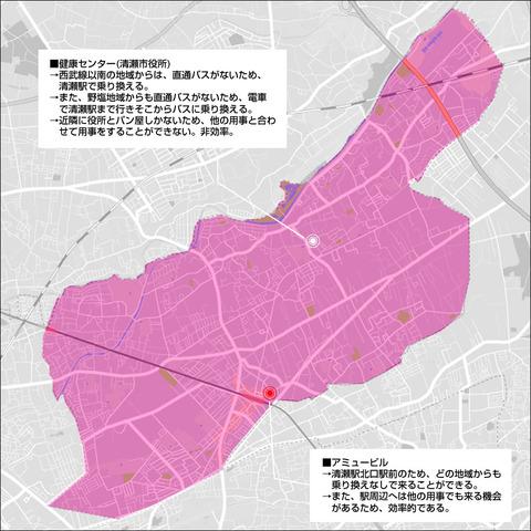 清瀬市地図