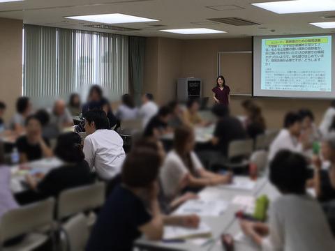 浅野さんの講座2