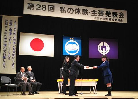 2012体験主張大会