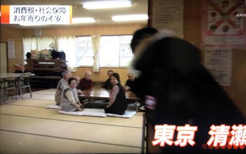 NHKニュースのキャプチャ