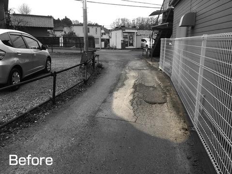デコボコの市道補修