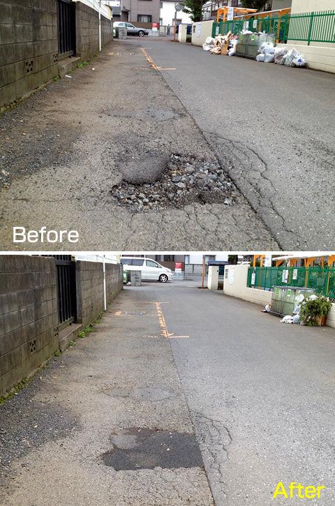 道路の穴を補修
