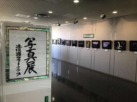 平成30年市民文化祭