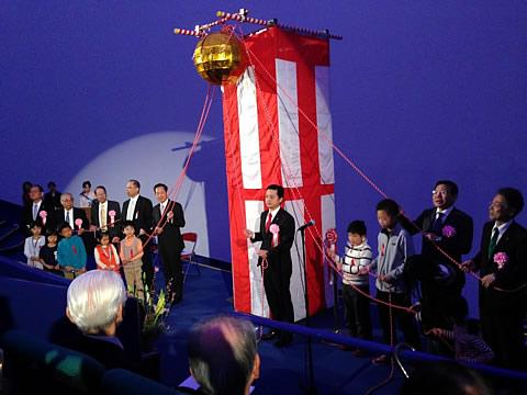 多摩六都科学館20周年イベント