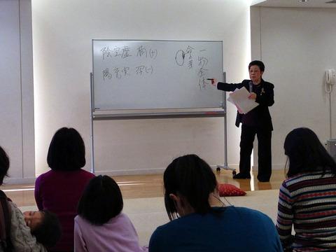 薬膳料理研究家・池田好子さん