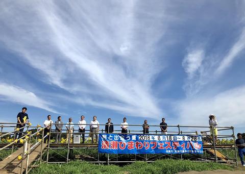 ひまわりフェスティバル開会