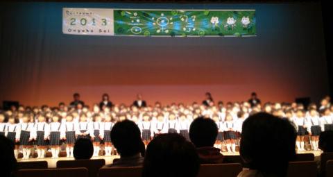 しらうめ幼稚園音楽祭