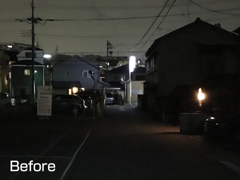 元町2丁目外灯設置