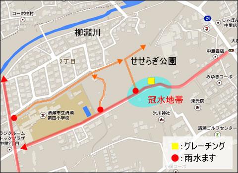 柳瀬川通り冠水対策