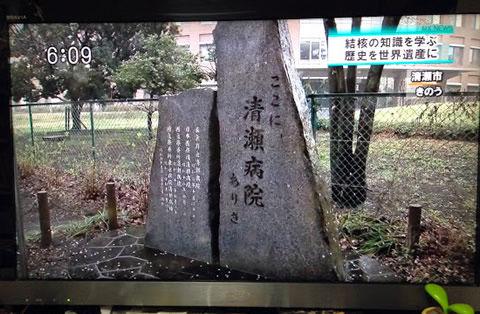 東京MXTV