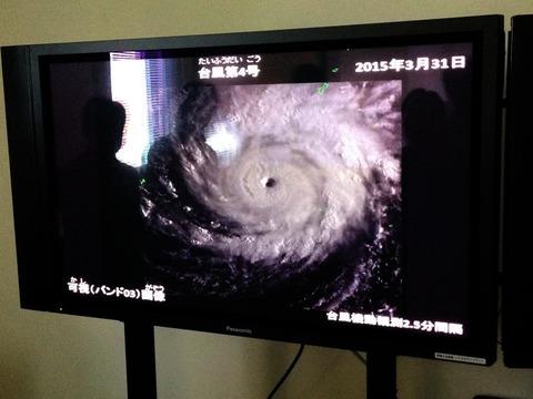 気象衛星センター