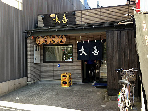 富山ブラック
