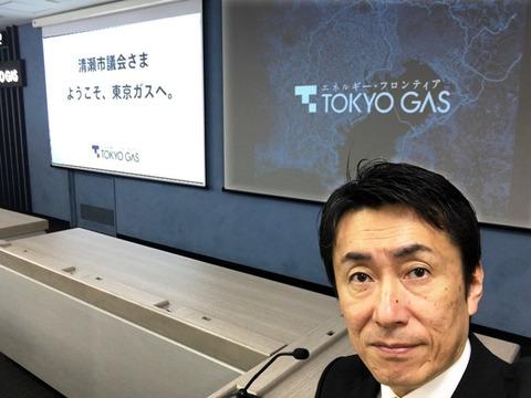 東京ガス視察