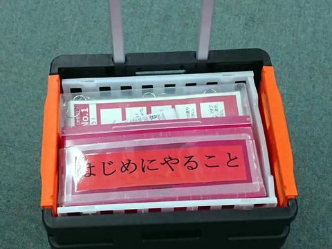 文京区の避難所開設キット