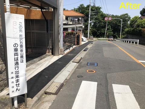 歩道の舗装