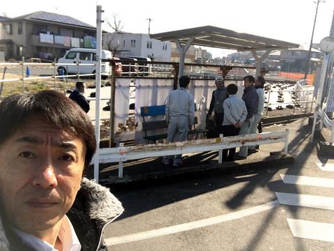 中里団地入口バス停の補修