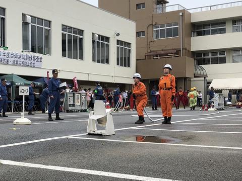 自衛消防審査会