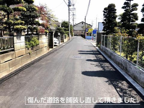 傷んだ道路の再舗装