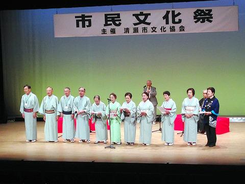 市民文化祭2014
