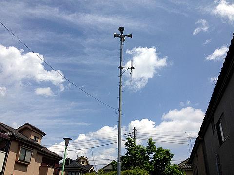 中里1丁目の防災行政無線