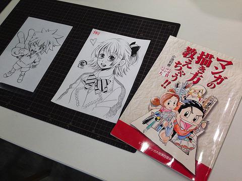 新潟市漫画館_10