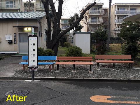 移設したバス停