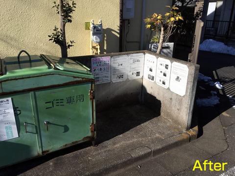 中国語版ゴミ分別表示
