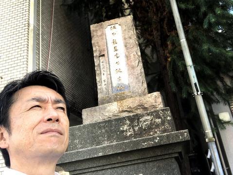 議長会フォーラム in 高知