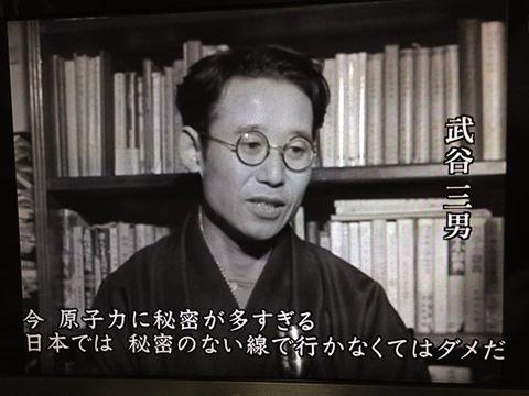 武谷三男氏�