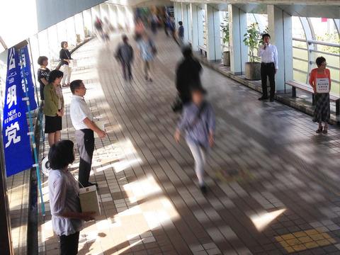 東日本豪雨災害支援募金