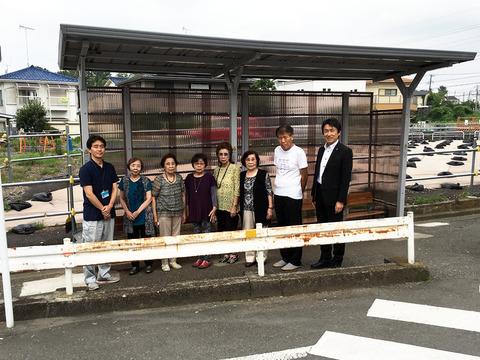 中里団地バス停上屋
