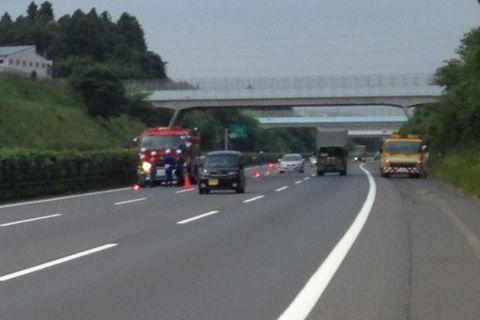 高速道路で事故に遭遇!?