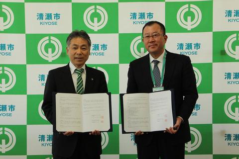 セブン-イレブン・ジャパンと「地域活性化包括連携協定」を締結