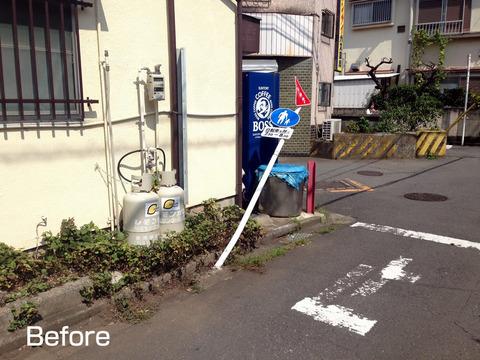 交通標識の補修