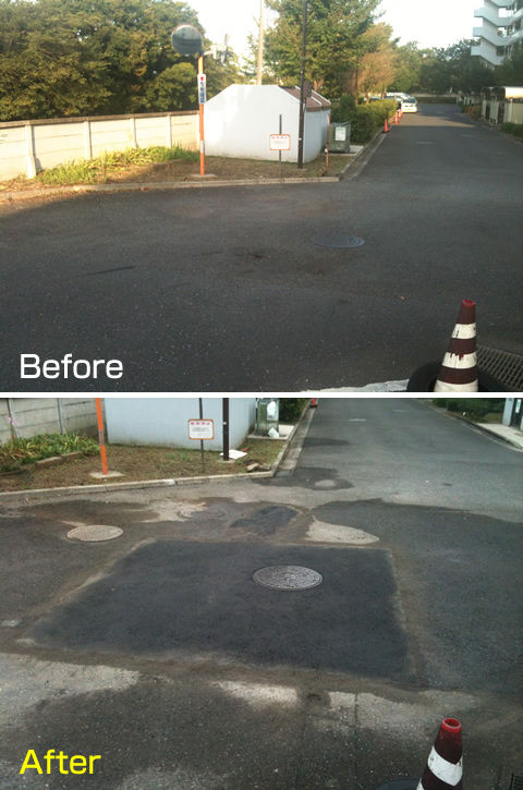 野塩団地道路補修