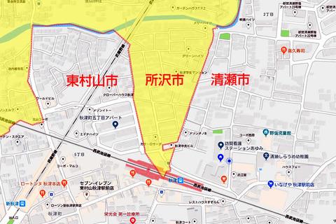 秋津駅周辺図