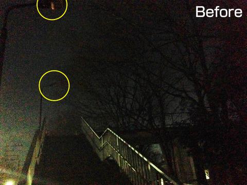 内山グランドの陸橋照明