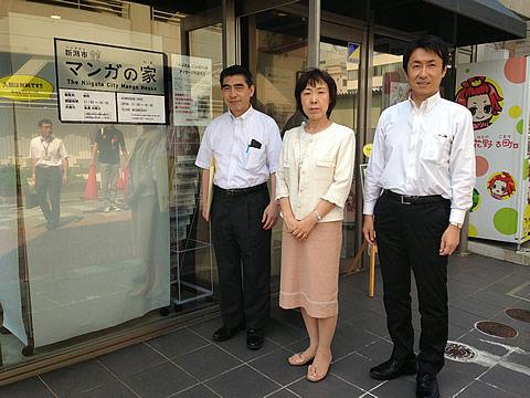 新潟市漫画館_00