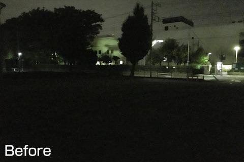 内山サッカー場駐輪場の外灯