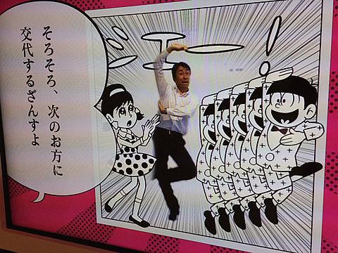 新潟市漫画館_05