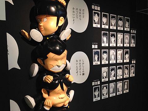 新潟市漫画館_09