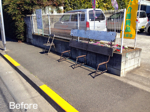 バス停のベンチ補修