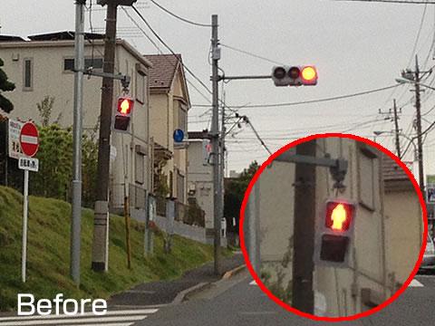 信号機補修